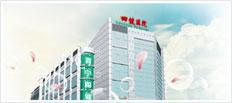 香河阳光医院