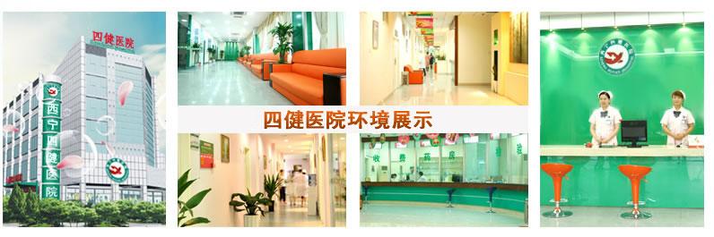 香河阳光医院环境